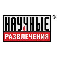 nauchnye-razvlecheniya-1